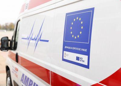 EU donirala Srbiji nova ambulantna vozila, mobilne respiratore i zaštitnu opremu