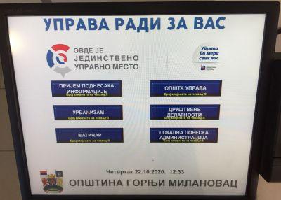 Produžena dva najveća projekta podrške reformi javne uprave u Srbiji